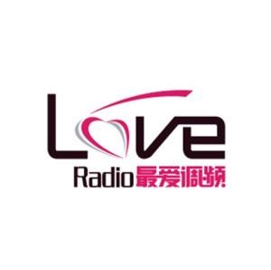 Love Radio Shanghai
