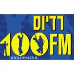 100FM Tel Aviv Israel DJ Yaron Ashbel